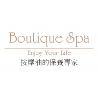 Boutique Spa